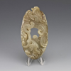 Thumbnail image for Han Dynasty – Jade Pendant