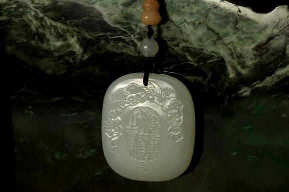 Super White Jade