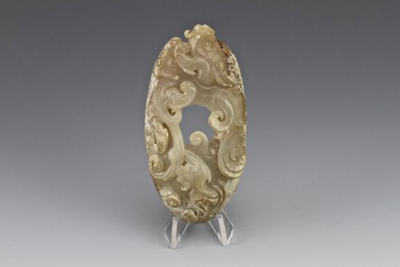 Han Dynasty - Jade Pendant