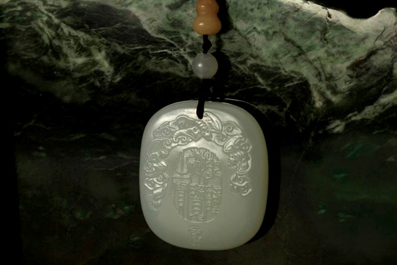Thumbnail image for Ching Dynasty Super White Jade from the 18th Century